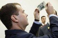 """""""Газпром"""" посмотрит, что за деньги перечислила Украина, когда их получит, - Медведев"""