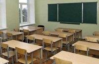 Донецкие школы таки закрыли