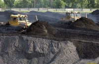 Госшахты накопили на складах более 200 тыс. тонн угля и готовы оперативно поставить их на ТЭС, - Интерфакс