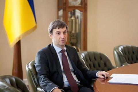 Международные резервы Украины заноябрь уменьшились на1,4%