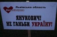 Львівських б'ютівців госпіталізують через голодування