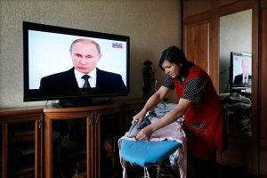 Украинцы верят телевизору больше, чем интернету