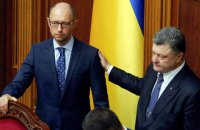 Порошенко предложил Яценюку уйти (текст и видео обращения)