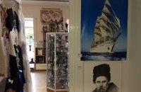 «Магніт «Товариша»: Як корабель в Німеччині залишається символом Херсону