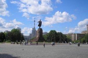 Харьковские власти решили отпраздновать 95-летие ВЛКСМ