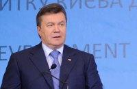 Янукович просит депутатов взяться за безвизовый режим с ЕС
