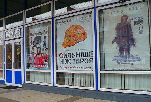Кіно і німці: як Україна нехтує кіноспадщиною