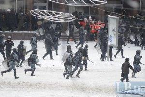 Работников Секретариата ВР распустили по домам