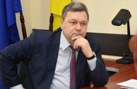 ГПУ обвинила беглую верхушку Луганской области в госизмене