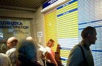 Пассажиры электричек бунтуют против «Укрзализныци»