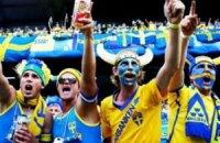 Шведські вболівальники почали марш до стадіону