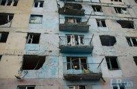 С начала года в Авдеевке погиб 31 мирный житель