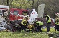 В ЧФ России установили причину крушения самолета