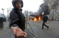 Рада сделала пострадавших на Майдане инвалидами войны