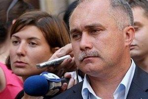В интернет слили запись разговора Тимошенко с мужем