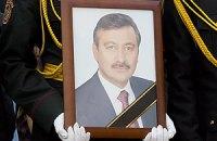 Джарты похоронили без участия Януковича