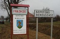 Угорський Крим за Карпатами