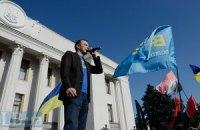 В Днепропетровске исчезла глава люстрационного комитета