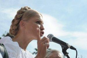 """Тимошенко призвала граждан устроить """"Круты против мафиозного режима"""""""