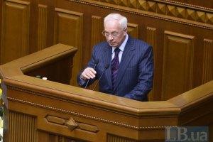 Азаров недоволен работой Рады в условиях мирового кризиса