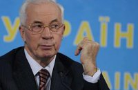 Азаров: благодаря ЧФ РФ мы экономим 200 млн долларов ежемесячно