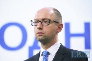 Яценюк завизировал люстрационный закон