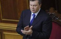 Янукович одобрил создание Конституционной ассамблеи