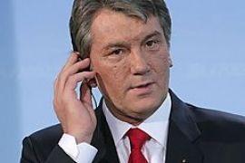 Ющенко: Украина заинтересована в притоке бельгийских инвестиций