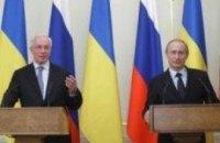 """Путин Азарову: """"Вы пытались от нас отгородиться"""""""