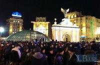 На Майдане организовался альтернативный митинг