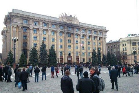 Участников захвата Харьковской ОГА приговорили ктюремному сроку