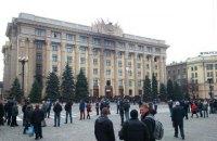 В Харькове за захват ОГА двум сепаратистам дали пять лет