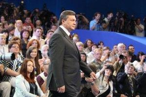 Янукович даст пресс-конференцию в Украинском доме