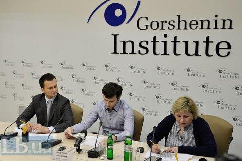 В Інституті Горшеніна представлять зріз суспільно-політичних настроїв українців