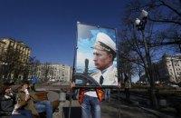В оккупированном Симферополе начали собирать деньги на памятник Путину-капитану