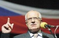 Президент Чехии хочет гарантий Януковича, что арест Тимошенко - не политический