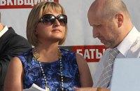 Жена Луценко займется правами человека в Раде