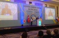 В Турции начался Второй всемирный конгресс крымских татар