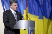 """Украина не признает """"местные выборы"""" ДНР и ЛНР"""
