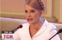 Тимошенко опубликовала обещанное решение Стокгольмского суда