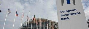 Кабмин подписал с ЕИБ кредитные договоры на 600 млн евро