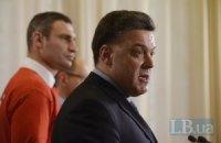 """""""УДАР"""" и """"Свобода"""" отказываются идти к Януковичу"""