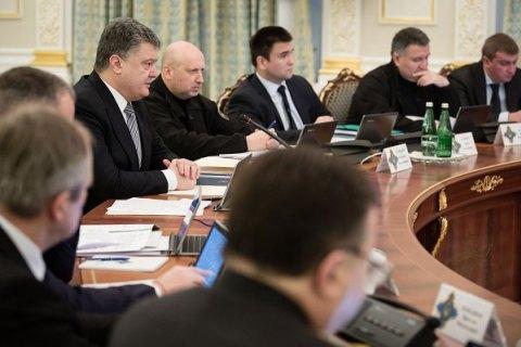 Президент Украины издал указ одемобилизации 45 тыс. военных