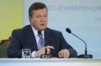 Янукович поздравил чиновников с праздником