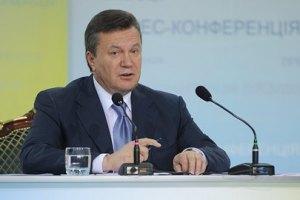Янукович даст пресс-конференцию