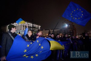Студенты во Львове объявили акцию гражданского неповиновения