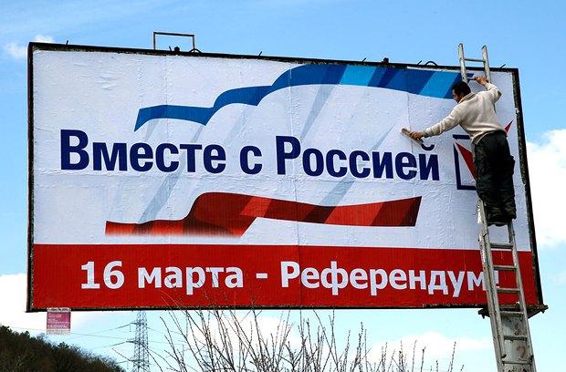 """5321d5331c953 Почему мы """"сдали"""" Крым?"""