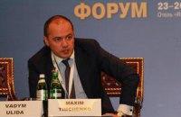 Еврокомиссия ожидает от Украины скорейшей реформы энергорынка, - глава ДТЭК