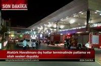 В аэропорту Стамбула произошло два взрыва (обновлено)