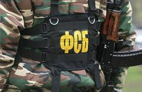 ФСБ обнародовало имена трех выдворенных украинцев